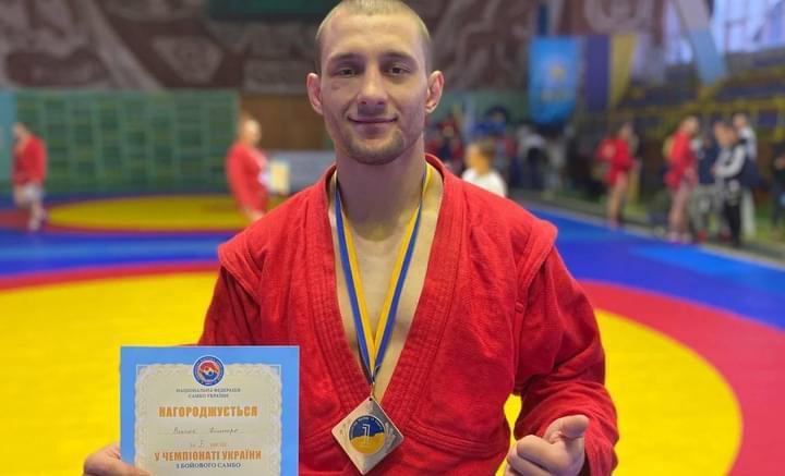 Нацгвардієць з Херсона здобув золото на Чемпіонаті України з бойового самбо