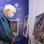 У Херсоні представили полотна етнічних німців України