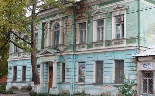 На реставрацію Музею природи з обласного бюджету виділять понад 2,5 млн грн