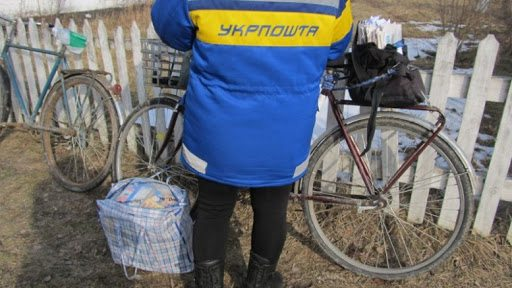 На Херсонщині поштарка загубила 30 тисяч гривень