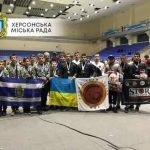 Херсонці вибороли золоті медалі на відкритому чемпіонаті Європи з козацького двобою