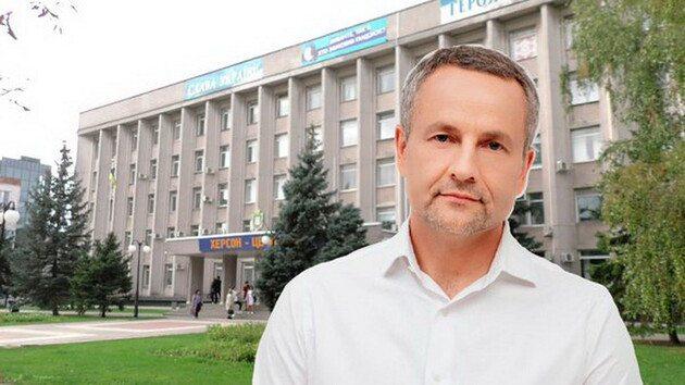 Как попасть на приём к мэру Херсона Игорю Колыхаеву