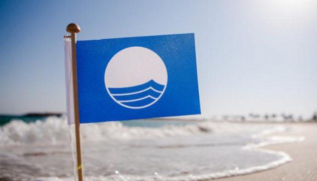 """Пляжі Херсонщини отримали міжнародну відзнаку """"Блакитний прапор"""""""