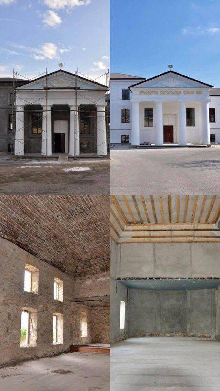 Касперовский храм