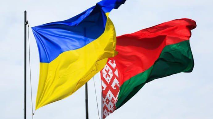 У Білорусі озвучили умову для повернення до режиму вільної торгівлі з Україною