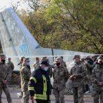 ДБР назвало причини авіакатастрофи, в якій загинув 19-річний херсонець