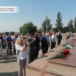 У Херсоні вшанували жертв війни