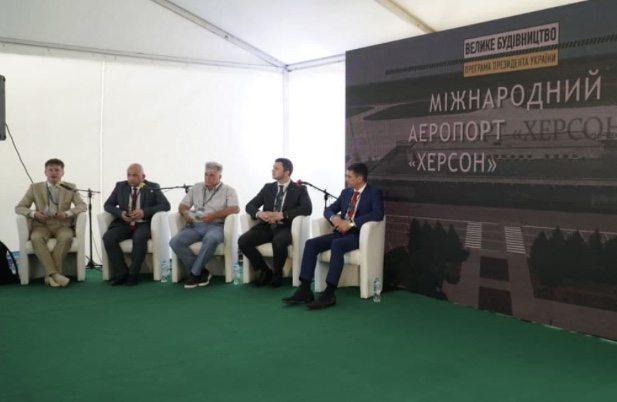 """Як перетворити аеропорт """"Херсон"""" на сучасний хаб – говорили під час форуму """"Південна стратегія розвитку"""""""