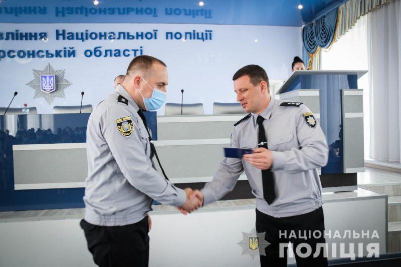 офіцери поліції