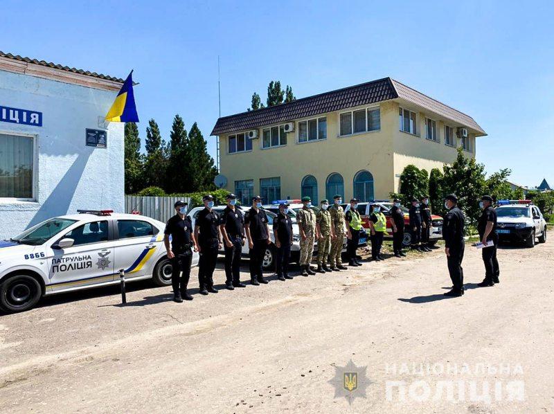 поліцейські станції