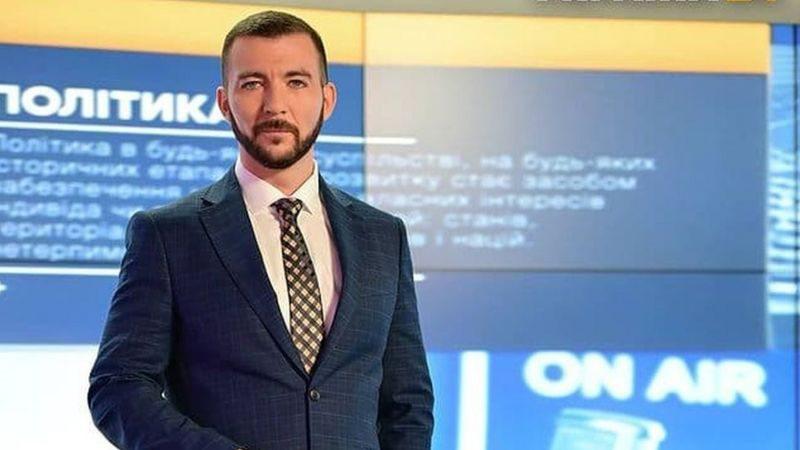 Сергій Никифоров