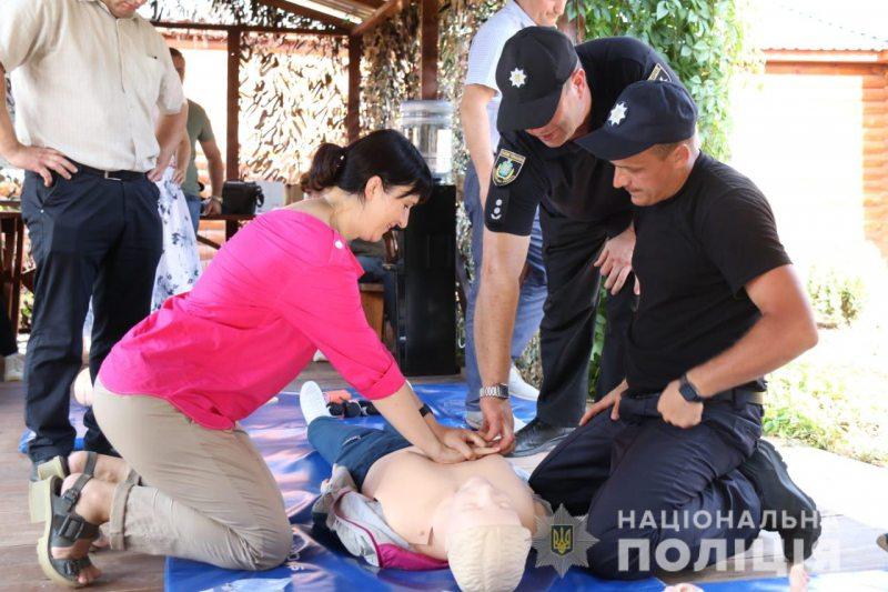 масаж серця