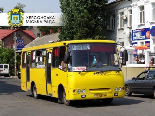 Жителі Шуменського діставатимуться до Гідропарку без пересадок