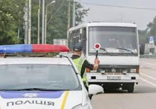 На Херсонщині тривають рейди щодо виявлення нелегальних перевізників
