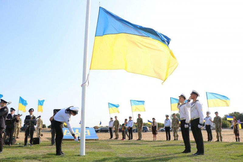 День прапору