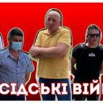 У Скадовську місцева влада намагається відібрати землю у дитячих таборів