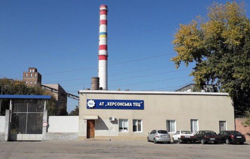 Херсонська ТЕЦ