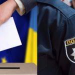 На 184 окрузі зареєструвано 43 порушення, пов'язані з проміжними виборами народного депутата