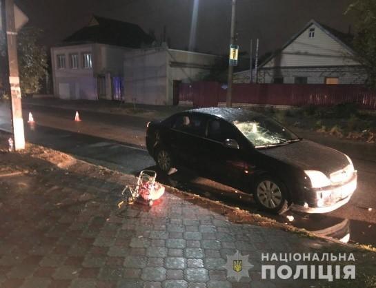 На Херсонщині поліція шукає свідків смертельної ДТП
